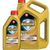 Texaco Havoline PRO DS – nowa rodzina olejów światowego lidera